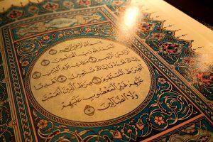 İslam Dininin İnanç Esaslarını Konu Alan Bir Ayet