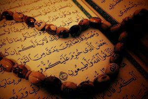 Kuranı Kerim Müslümanlar İçin Neden Önemlidir?