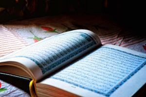Vakıa Suresinden Sonra Okunacak Dua | Vakıa suresinin duası nedir?
